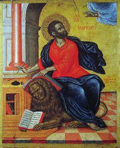 Art et Histoire: Saint Marc, évangéliste