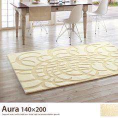 Aura ナチュラルラグ カーペット 140×200