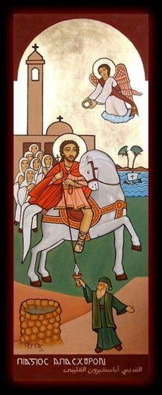 St. Abeskhairoun el Quellini