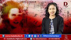 Diwali Gif, Movie Posters, Movies, Films, Film Poster, Cinema, Movie, Film, Movie Quotes