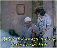 """"""" ان شالله ما عن حد اتعزم ولا حد طفح"""