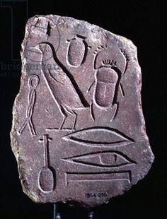 Trial Piece with Hieroglyphs, Amarna, 14th century BC (limestone), Egyptian 18th Dynasty (c.1567-1320 BC) / Ashmolean Museum, University of Oxford, UK / The Bridgeman Art Library