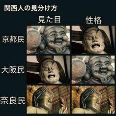 【笑ったら死亡】本日の死ぬほど笑った面白画像集wwwwww【画像大量】 : 【2ch】ニュー速クオリティ