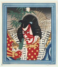 Oshi-modoshi (Push and Pull) by Torii Kiyotada (1875 - 1941)