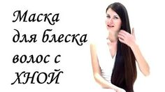 Viva Woman - YouTube