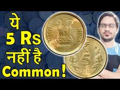 Old Coins Price, Old Coins For Sale, Old Coins Value, 5 Rs, Coin Prices, Coin Values, Antique Coins, Symbol Design