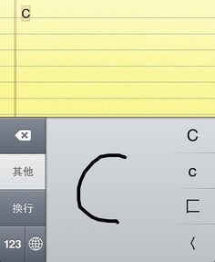 How to Write With Handwriting on iPhone/iPod Touch/iPad