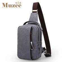 Muzee 2017 Summer High Capacity Chest Bag For Men&Female Canvas Sling Bag Casual Crossbody Bag For Short Trip(China (Mainland))