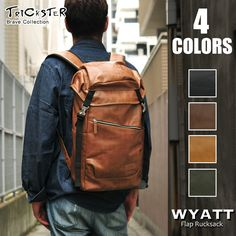 The tr87 point 10 times 10P03Dec16 tor03 0824 Rakuten card division with the large-capacity flap rucksack backpack day pack PC storing full of a feeling of Christmas year-end present men gap Dis [trickster] TRICKSTER vintage