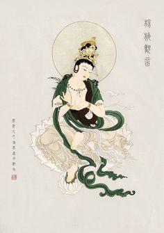 Chinese Culture, Chinese Art, Tantra Art, Cute Desktop Wallpaper, Buddha Art, Guanyin, Dragon Art, Art World, Asian Art