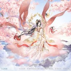 Phoenix Song is a Cloud suit that could be obtained via a recharge of from February 25 to March Completion Prize: A Styling Gift Box containing Tranquil Light, Chanting of Phoenix, and Phoenix Song, Nikki Love, Anime Dress, Anime Princess, Beautiful Anime Girl, Anime Angel, Anime Outfits, Anime Art Girl, Chinese Art