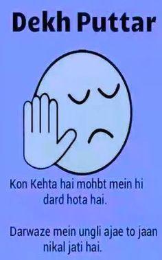 Hahahaha .... Darwaza beech main kio agaya ;)