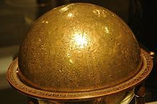Celestial Globe, Iran, made in 1144 CE. From the Louvre Museum in Paris, the 3rd oldest surviving in the world. Photo from Wikipedia.