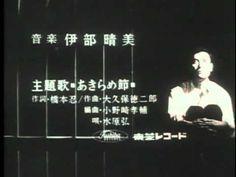 ▶ 天知茂 悪の紋章 - YouTube