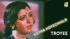 Kotha Hoyechhilo | কথা হয়েছিল । Troyee | Bengali Movie Song | Asha Bhosl...