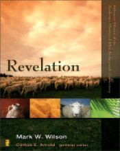 Ever wonder what the end times will look like. Here is a study on Revelation.    $15.29 at www.sistersofsalvation.com    Commentary-Revelation (Zondervan Illust Bible Comm)