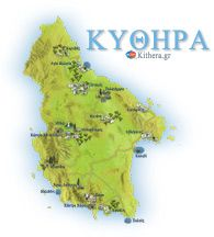 Kythira map Corfu, Greece Islands, View Photos, Travel Guide, Map, Viajes, D Day, Location Map, Maps