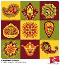 Индийский орнамент, иллюстрация 2710007.