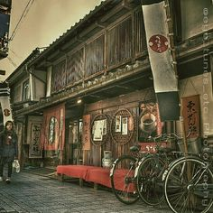 Japan ※Edited to have that Shouwa Era ambiance Shiga Ken Nagahama Shi Shiga, City Landscape, All Pictures, Hdr, Korea, Asian, Places, Korean, Lugares