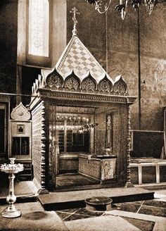 the holy relic of saint Ermogenis metropolitan of Moscow,Russia.