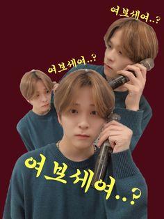 "TREASURE on Twitter: ""✔️트레저 1분기 유행어 ZZAL 방출 📸 ✔️트레저의 큐티 프리티 깜찍했던 모먼트 패러디🔥 ✔️같이 짤줍할 트메 모여주세요 🥰 #TREASURE #트레저 #ZZAL #짤방 #YG… "" Yg Entertainment, Hyun Suk, Treasure Boxes, Boy Groups, Yoshi, Fangirl, Fandom, Entertaining, My Love"