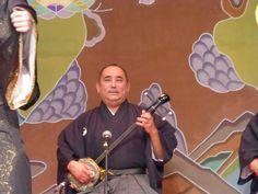 "Okinawan Music with Grant ""Sandaa"" Murata - http://fullofevents.com/hawaii/event/okinawan-music-with-grant-sandaa-murata/"