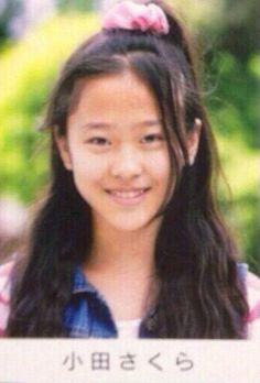 rikachanlove:  young Oda Sakura so cute!!