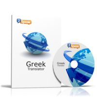 Greek Translation Software Coupon - Valid  Discount Voucher Here are the best  sale prices.  Find coupon here http://softwarecoupon.co.uk/top/2speaklanguages-coupon-voucher/?discount=greek-translation-software