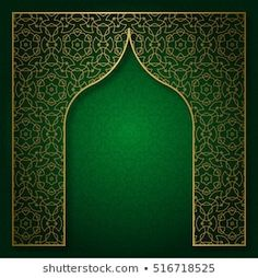Traditional patterned background with golden arched frame Wooden Pallet Projects, Wooden Pallets, Islamic Posters, Islamic Art, Arabic Design, Quote Backgrounds, Islamic Architecture, Deco, Background Images