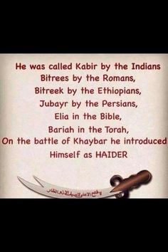 Imam Ali a great man!