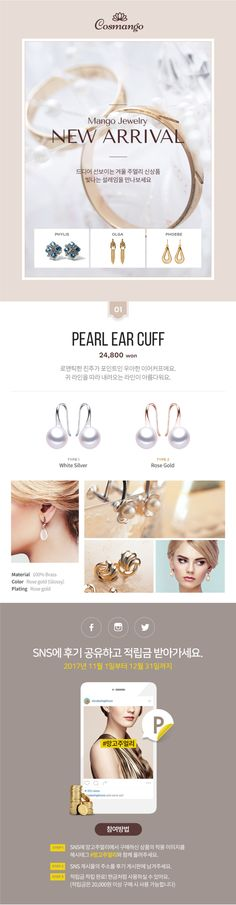 Event Banner, Silver Ear Cuff, Web Layout, Web Design, Fashion Jewelry, Marketing, Contents, Detail, Poster