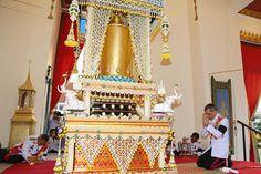 His Royal Highness Crown Prince Maha Vajiralongkorn performed a royal merit-making ceremony to mark the start of the cremation ceremony at Wat Bowon Niwet Vihara. Pool Photo