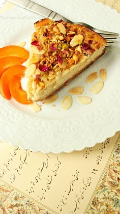 Persian Love Cake (uses Almond meal) from Turmeric and Saffron