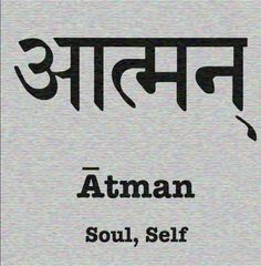 ♀ Our Universal Sanskrit [U.S.] Advanced Linguistics [Predynastic Multi Black EThnic People Ebonics]... Ātman = Atom = Adam = Soul ♀