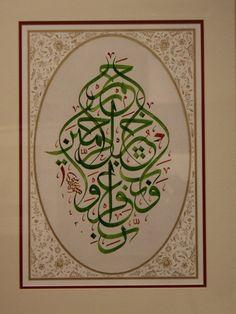 """"""" ... رب اغفر وارحم وانت خير الراحمين """" - ( سورة المؤمنون 23 ، الآية 118 )   #Arabic #Calligraphy"""