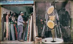 Jewish carpetseller in Tel Aviv (January Fuji Camera, Tel Aviv, Street Photo, Fujifilm, Carpets, Israel, Graffiti, January, Mirror
