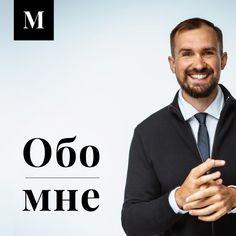 """ИНВЕСТИЦИИ🚀ФИНАНСЫ от ❤️'s Instagram post: """"[За последнее время новых подписчиков в моём профиле заметно прибавилось. Познакомимся?] ⠀ Я Дмитрий Толстяков, мне 31 год, я женат и…"""" Tie Clip, Tie Pin"""