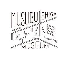 MUSUBU SHIGA 空想 MUSEUM | MIENO RYU