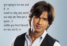 d day hindi movie 3gp free download