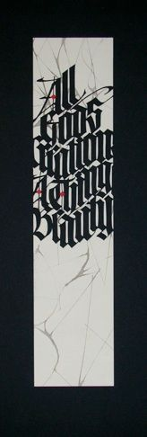 "Yukimi Annand » A Thing of Beauty 17"" x 4""   Sumi on Bugra (background)  Arches cover black cut-out"