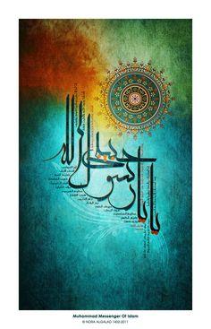 ya Rasoul ALLAH by NoraAlgalad.deviantart.com on @DeviantArt