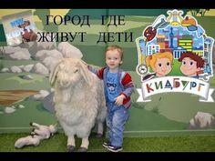 Кидбург Город где живут дети Развлечения для детей Kidburg City where th...