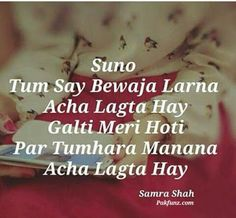 Mujhee b asa bhtttt hi ziadaa acha lagta hai ; Love Quotes In Urdu, Love Quotes With Images, Inspirational Quotes About Love, Poetry Quotes, Hindi Quotes, Quotations, Quotes Images, Diary Quotes, Jokes Quotes
