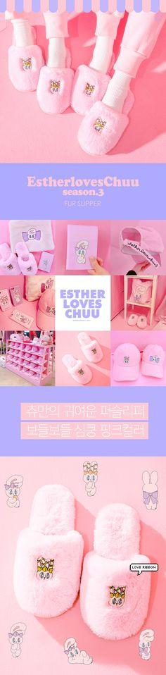 chuu_츄 - 츄(chuu)   Estherloveschuu home fur slipper   ♥esther loves chuu♥