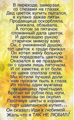 Людмила Ленько (Санькова) - Заметки | OK.RU