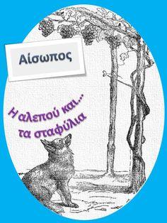 Δραστηριότητες, παιδαγωγικό και εποπτικό υλικό για το Νηπιαγωγείο: Μύθοι του Αισώπου στο Νηπιαγωγείο: Η αλεπού και τα σταφύλια - 7 χρήσιμες συνδέσεις και φύλλα εργασίας Autumn Activities, Preschool Activities, Fairy Tale Activities, Greek Language, Autumn Crafts, Fairy Tales, Kindergarten, Projects To Try, Education