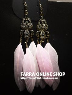feather earrings, how do you think about it?