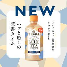 Food Graphic Design, Web Design, Japan Design, Japan Advertising, Advertising Design, Tea Packaging, Packaging Design, Banner Sample, Web Panel
