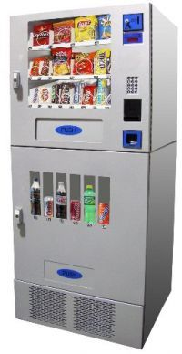 seaga manual countertop vending machine