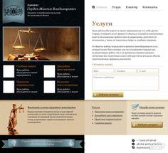 Адвокат Гордон: веб-дизайн, консалтинг, юридические услуги, аудит, журнальный, газетный #webdesign #consulting #legalservices #audit #magazine #newspaper